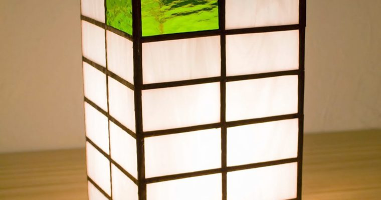 Lámpara Panel alto