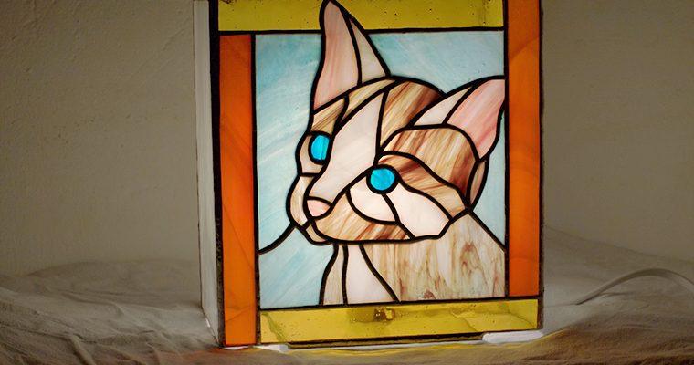 Lámpara …gato