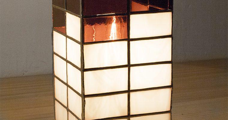 Lámpara …panel con tapa